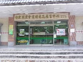 台東縣農會東遊季農特產品展