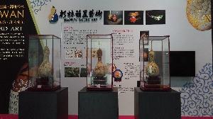 葫蘆館第一展覽廳