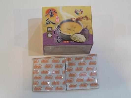 金瓜濃湯(燕麥) 其他圖片1