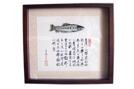 櫻花鉤吻鮭立體紙雕掛飾