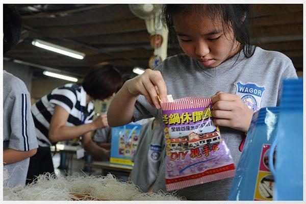 老鍋休閒農莊-米粉DIY 其他圖片1