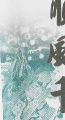 創意順風千里T恤-局部放大 其他圖片3