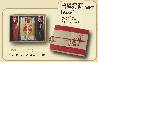 善緣好禮盒 封面圖片