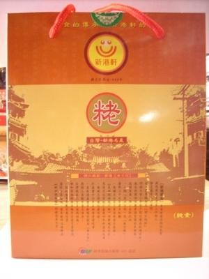 杏仁粩的盒子 其他圖片1