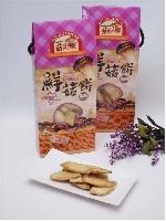 鮮菇餅杏鮑菇(胡椒)