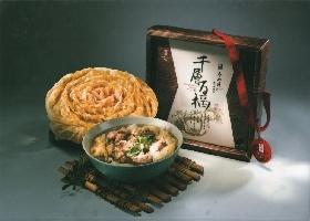 千層百福菜 -- 3片禮盒