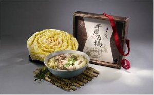 千層百福菜 --1片禮盒裝