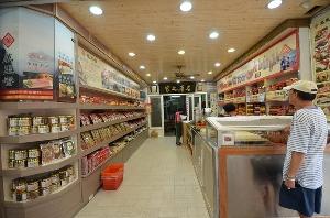 萬里香豆干本鋪-店內 店家其他1