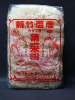 玉桂幼米粉禮盒
