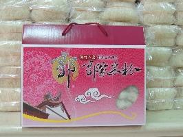 玉桂粗米粉(水粉)禮盒