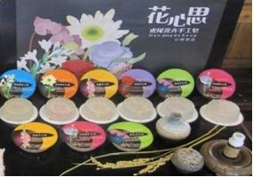 虎尾花卉手工皂