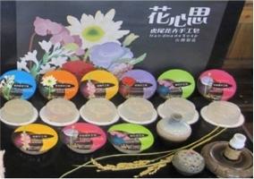 虎尾花卉手工皂-虎尾花卉精油