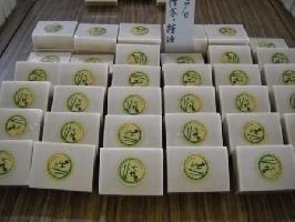 檜木精油皂 其他圖片2