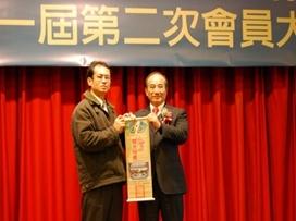 台灣一百大觀光特產王院長頒 店家其他3