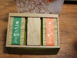 梅珍香家傳蜜釀春梅禮盒