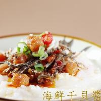 海鮮干貝醬