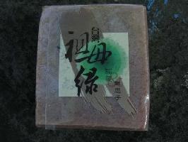 台灣祖母綠手工皂 其他圖片1