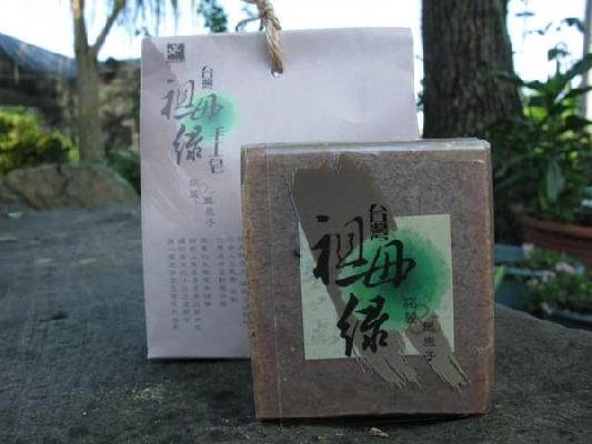 台灣祖母綠手工皂 封面圖片
