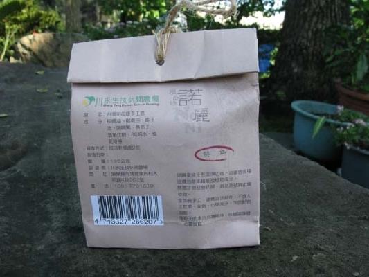 台灣祖母綠手工皂 其他圖片2