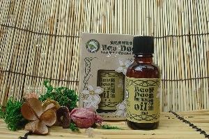 寶島燻油30ml