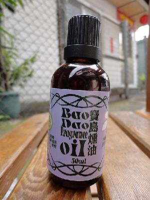 燻油50ml 其他圖片1