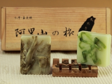 阿里山巧雕藝術手作皂 封面圖片