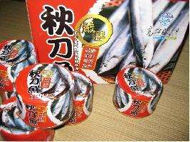 秋刀魚罐頭