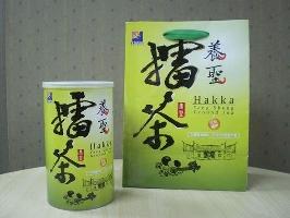 養聖元氣蔬果擂茶