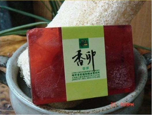 香茅手工香皂 封面圖片