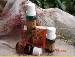 植物精油---台灣牛樟