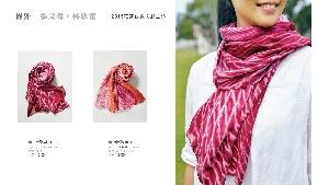 蠟染(洋紡)圍巾