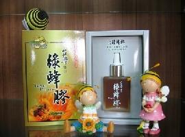 台灣綠蜂膠