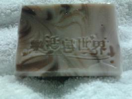 紫檀紅蔾紅薏仁馬告面膜皂