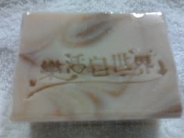 馬告洗髮皂