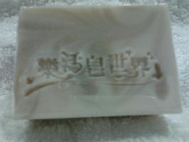 綠礦泥馬告面膜皂