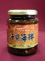 干貝海鮮醬
