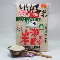 台灣好米-池農米2.5kg