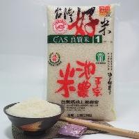 台灣好米-池農米1kg