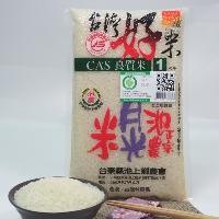 台灣好米-月光米1kg