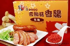 紅麴杏鮑菇香腸
