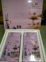 蓮藕粉精裝禮盒