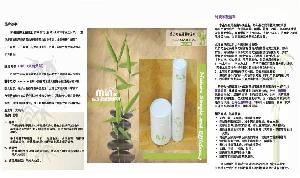 竹之美長效保濕精華組