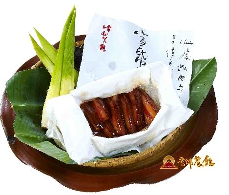 紹興宣紙蔗香扣肉 封面圖片