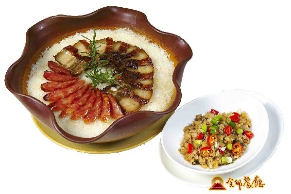 原鄉雙臘香米飯 封面圖片