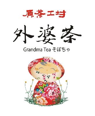 澎湖外婆茶LOGO 店家封面