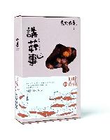 第肆話-原味香菇餅乾