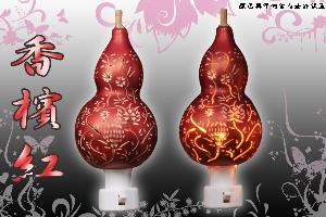 極光色彩夜燈-香檳紅 其他圖片2