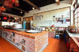 金竹味餐廳阿嬤的灶腳