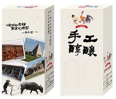 包裝禮盒 其他圖片1