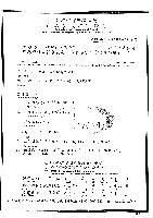 足浴桶證書 其他圖片3